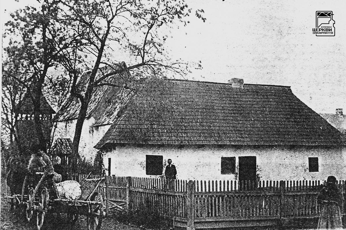 Бобове (ТИСОБИКЕНЬ), село