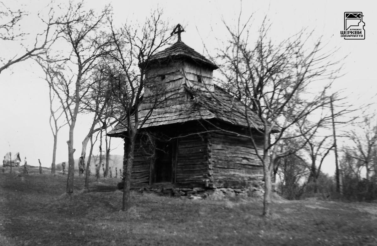 Греко-католицька каплиця, СВАЛЯВКА, село