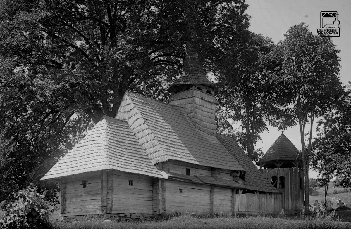 Греко-католицька церква св. арх. Михаїла, РОСОШ, село