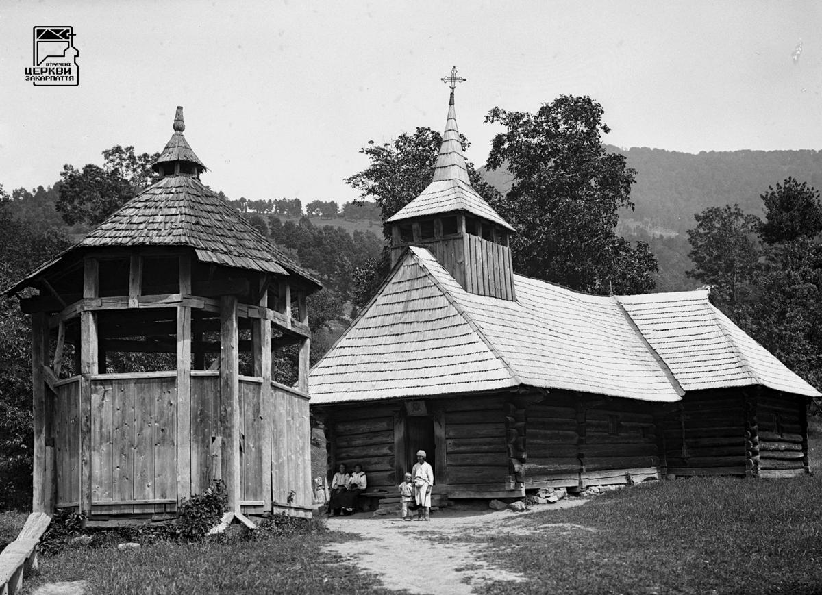 Греко-католицька церква свв. ап. Петра і Павла і дзвіниця, КОСІВСЬКА ПОЛЯНА, село