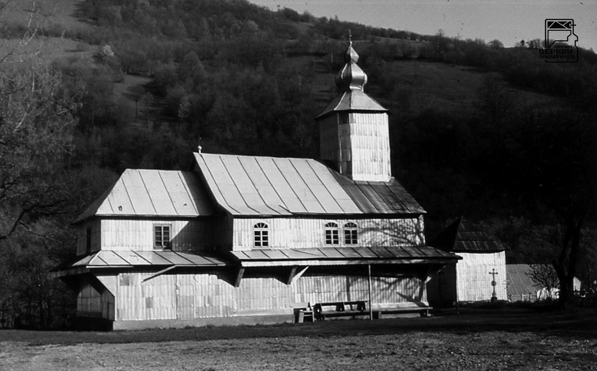 Греко-католицька церква св. арх. Михаїла, БІЛИН, село