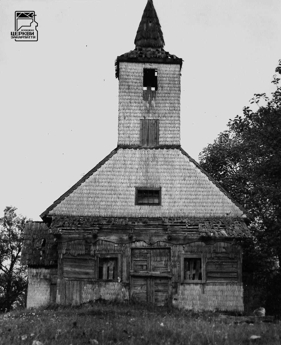 Православна церква Успіння Пресвятої Богородиці, УГЛЯ, село