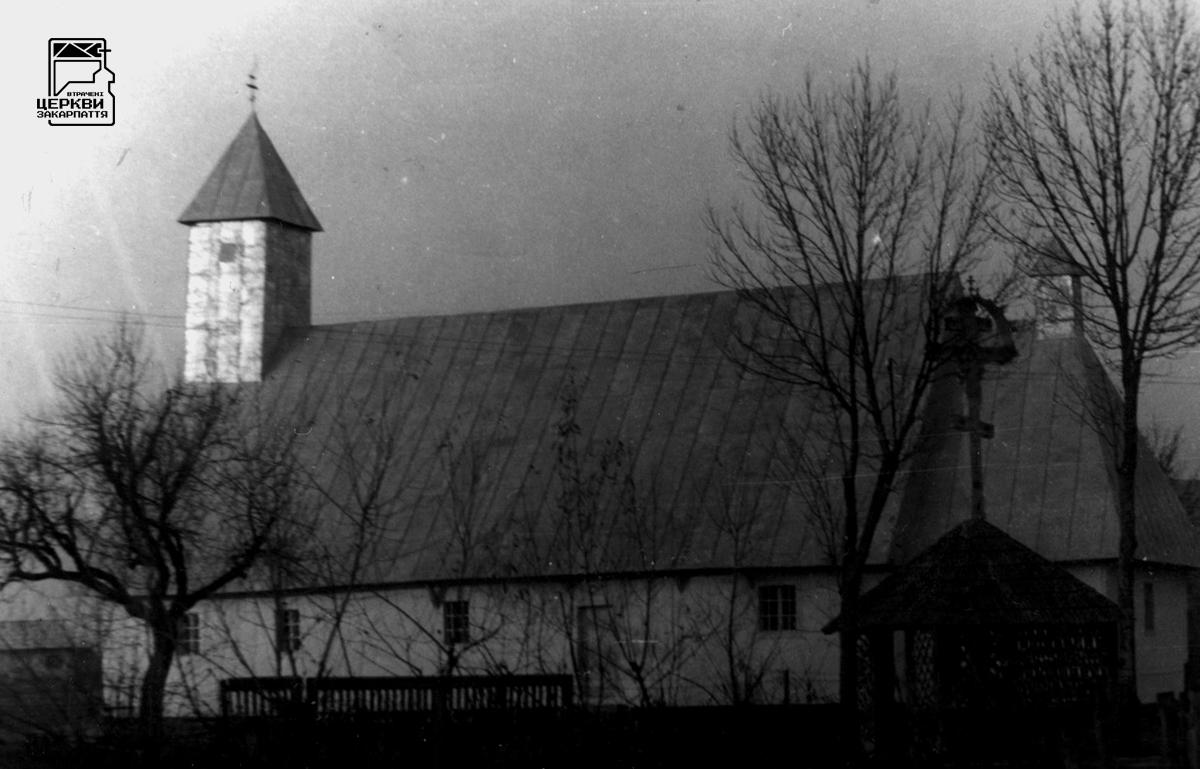Православна церква св. арх. Михаїла