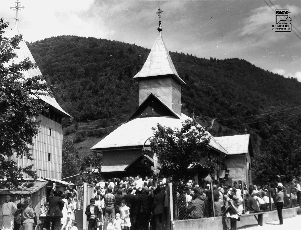 Греко-католицька церква Вознесіння Господнього і дзвіниця, КОСТИЛІВКА (Берлебаш), село