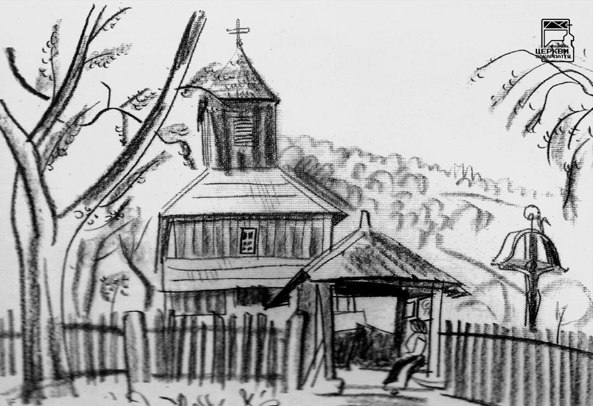 Православна церква Успіння Пресвятої Богородиці, ШИРОКИЙ ЛУГ, село