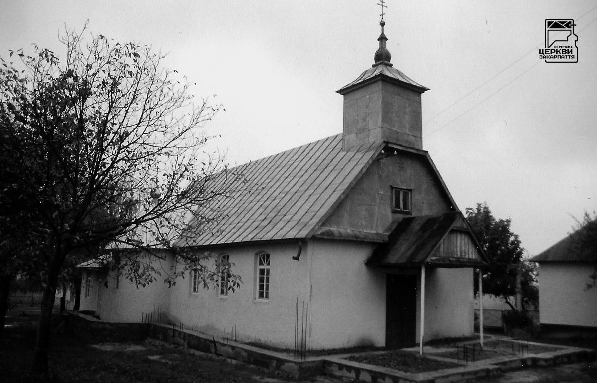 Православна церква Преображення Господнього