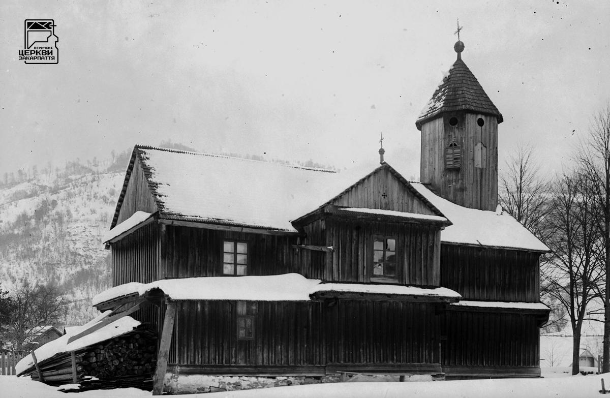 Греко-католицька церква Різдва Пресвятої Богородиці, КВАСИ, село