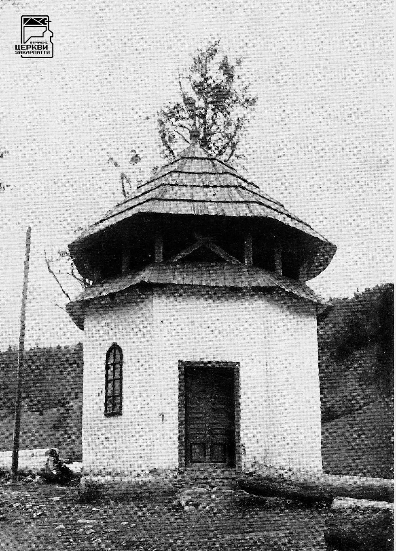 Греко-католицька каплиця, БОГДАН, село