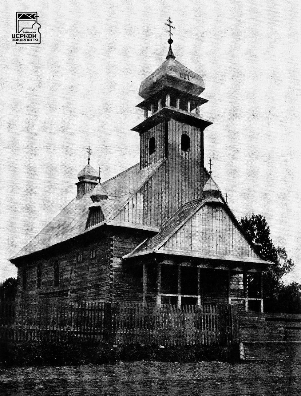 Православна церква Покрови Пресвятої Богородиці, КРИВА, село