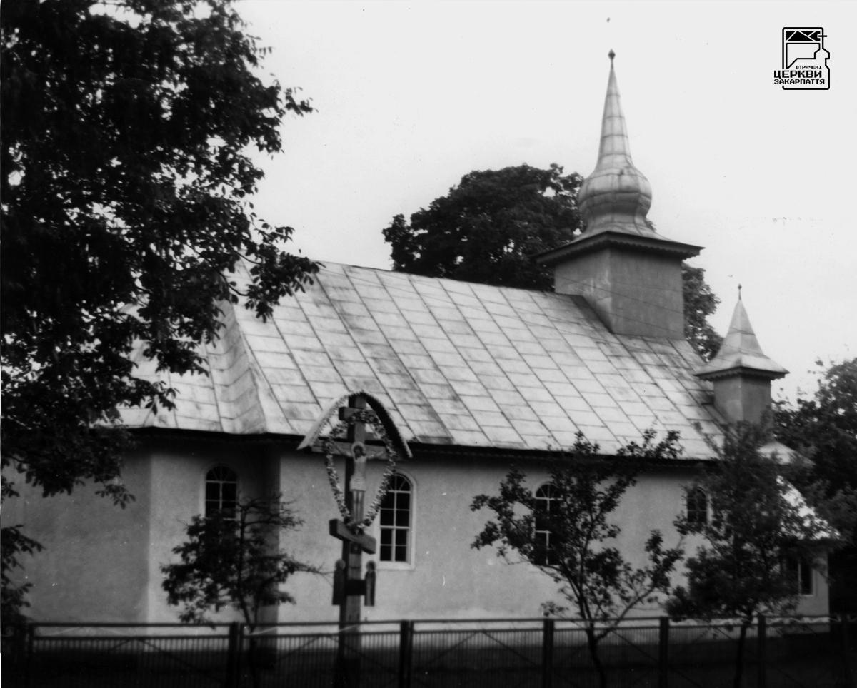 Православна церква Успіння Пресвятої Богородиці, ГАНИЧІ, село