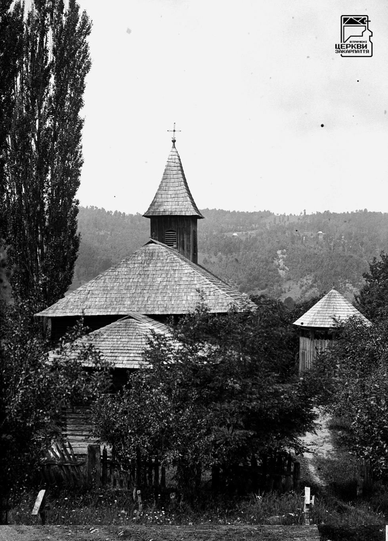 Греко-католицька церква Зішестя Святого Духа, РОСІШКА, село