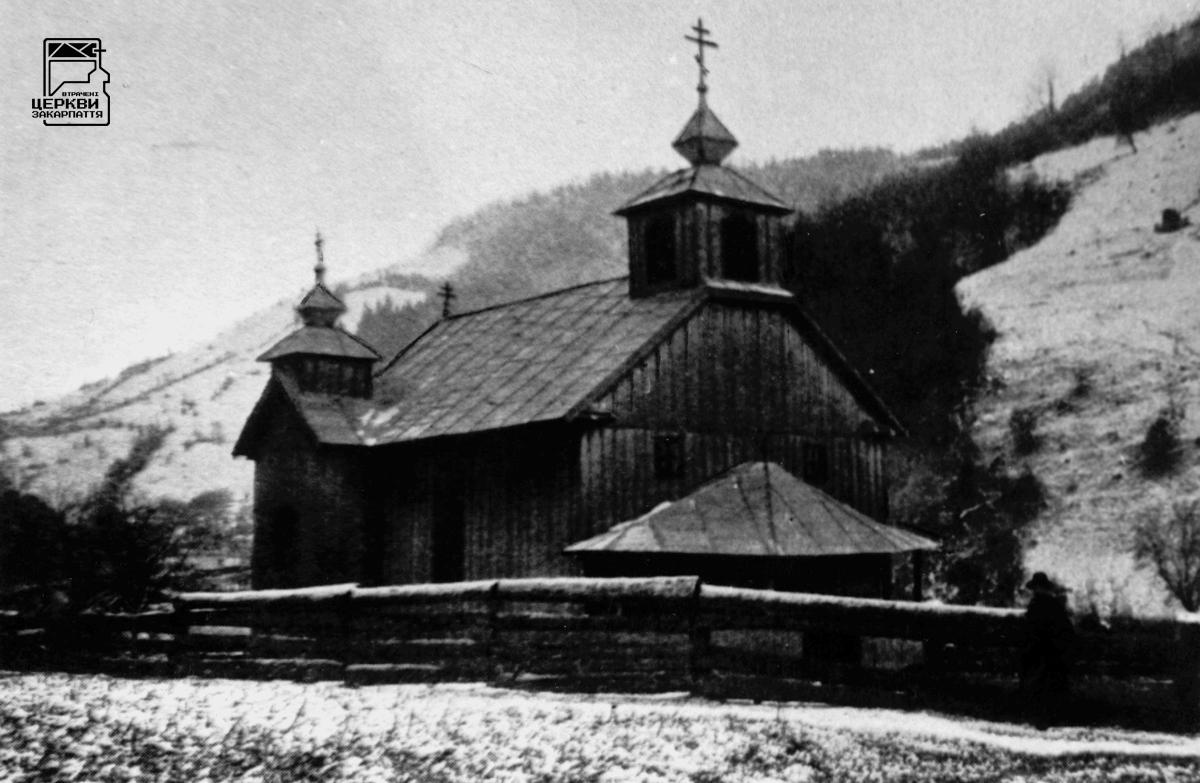 Православна церква св. пророка Іллі, РОЗТОКИ, село