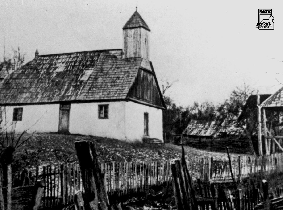 Православна церква Вознесіння Господнього, НОВОБАРОВО, село