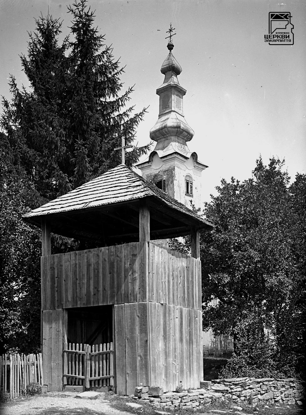 Дзвіниця, ТУР'Ї РЕМЕТИ, село