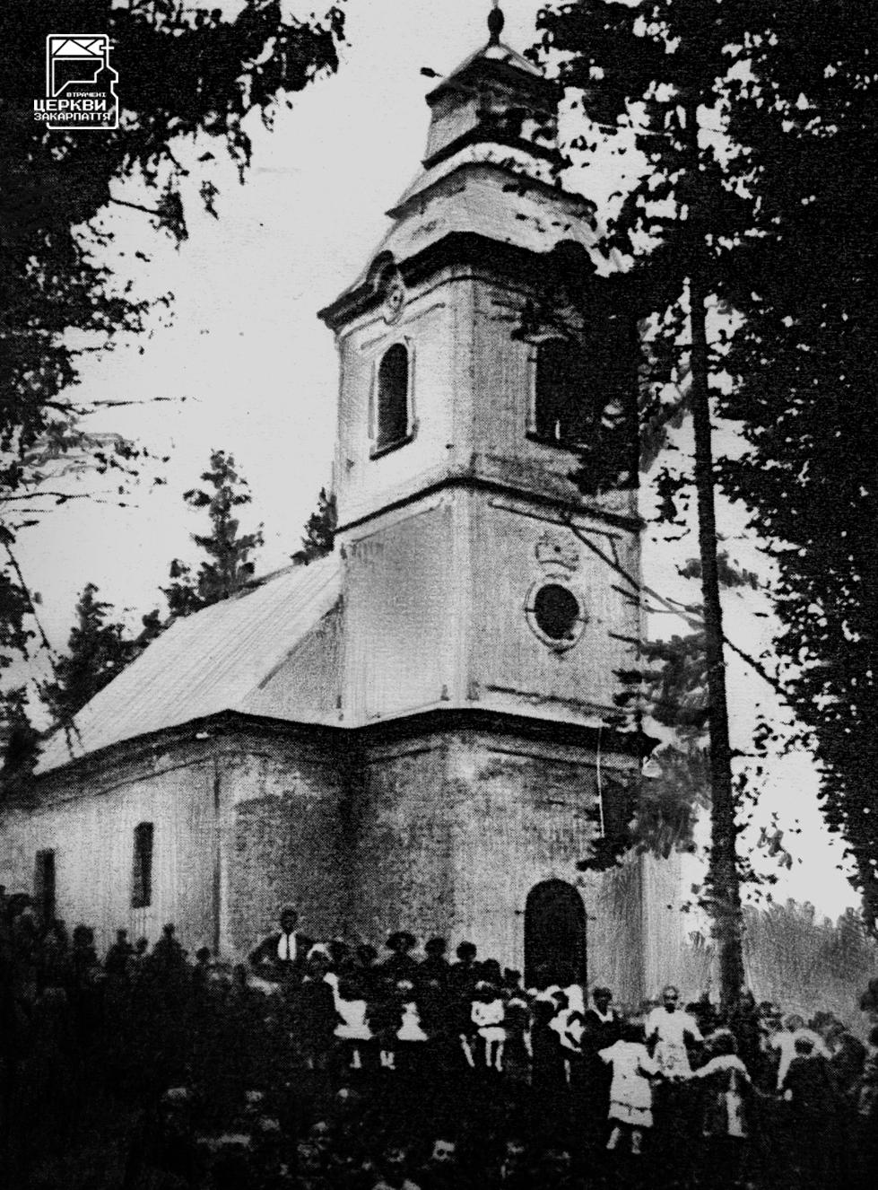 Римо-католицький костел Святої Трійці, ДРАЧИНО, село