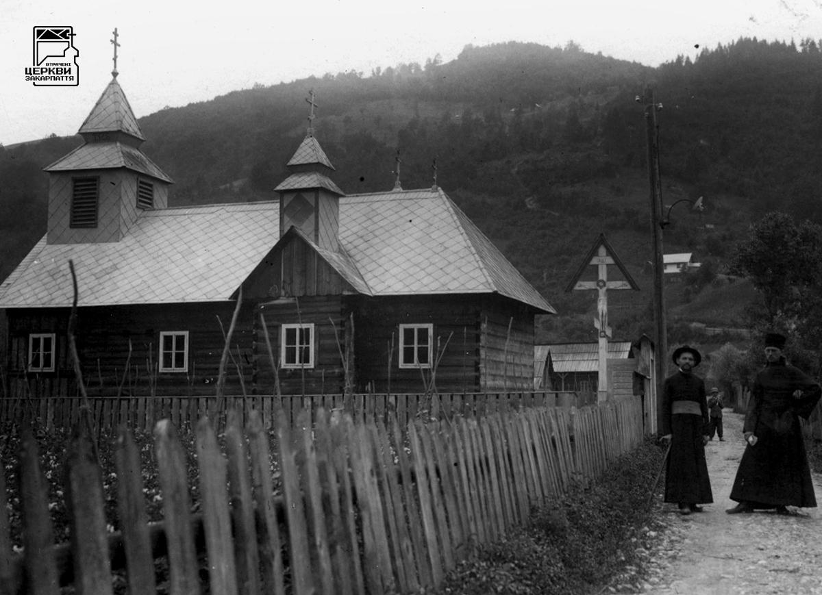 Православна церква Святої Трійці, РАХІВ (БИЧКІВ), село
