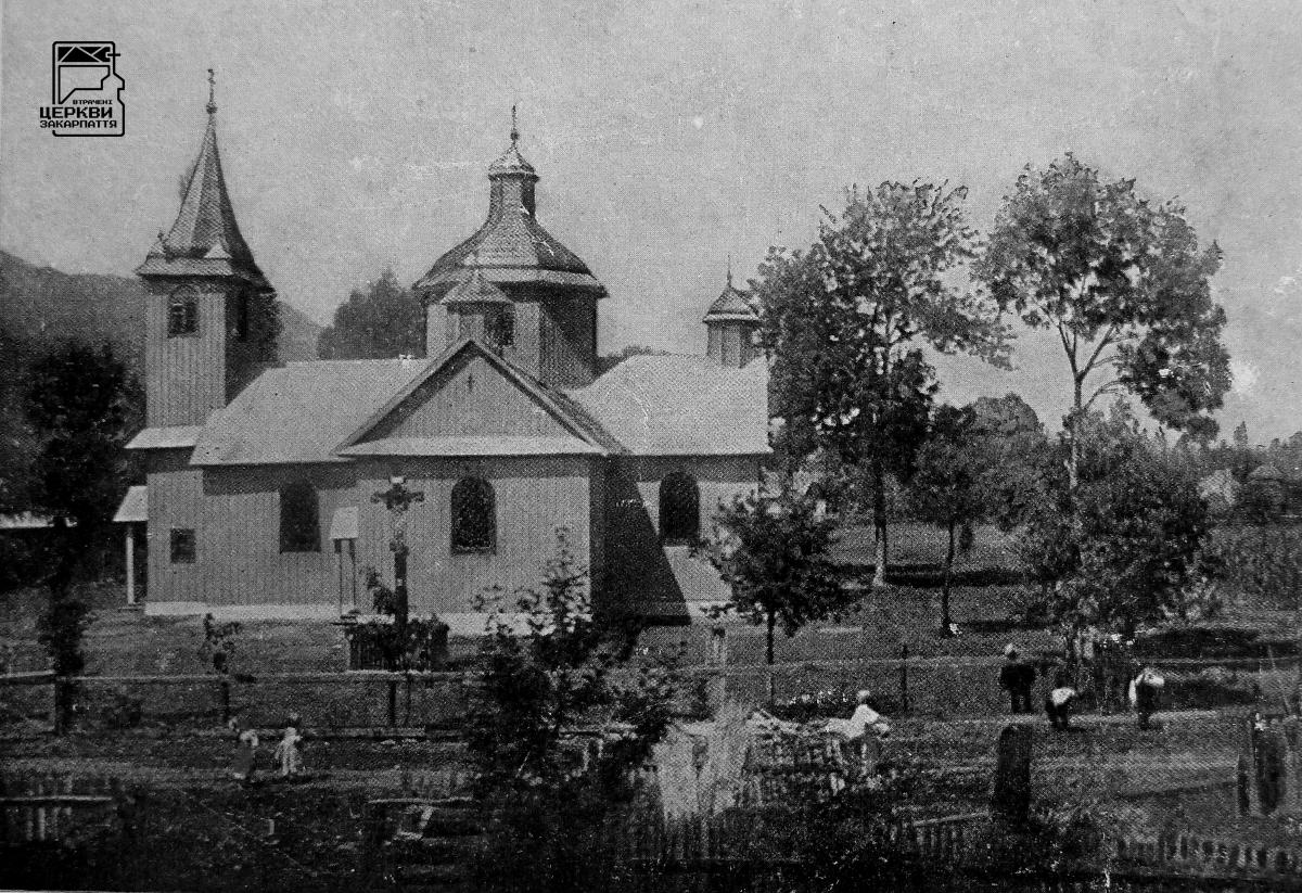 Православна церква св. Миколая Чудотворця