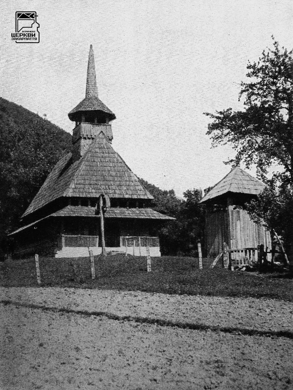 Греко-католицька церква свм. Дмитра і дзвіниця, ПІДПЛЕША, село