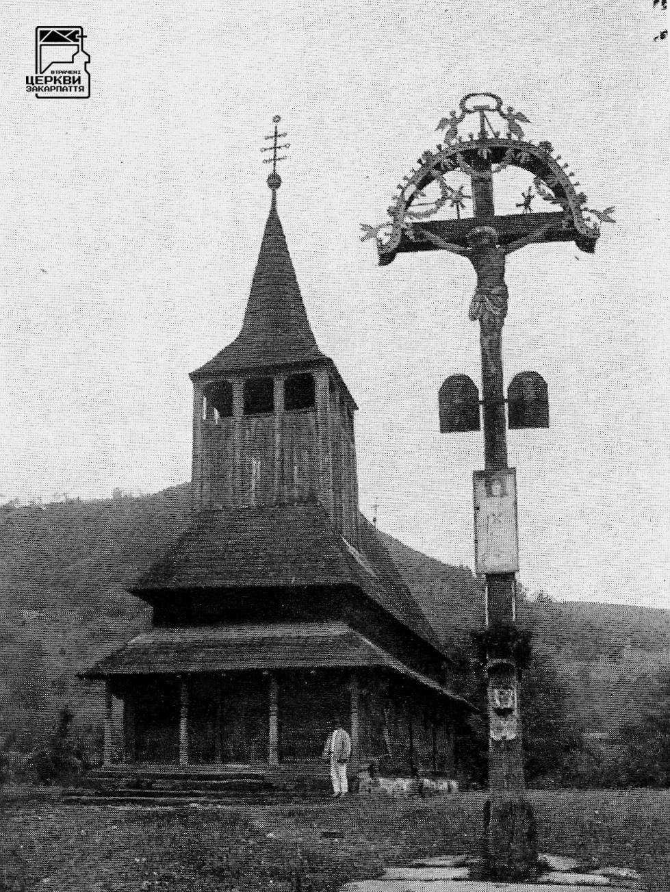 Греко-католицька церква св. Миколая Чудотворця, ТЕРНОВО, село