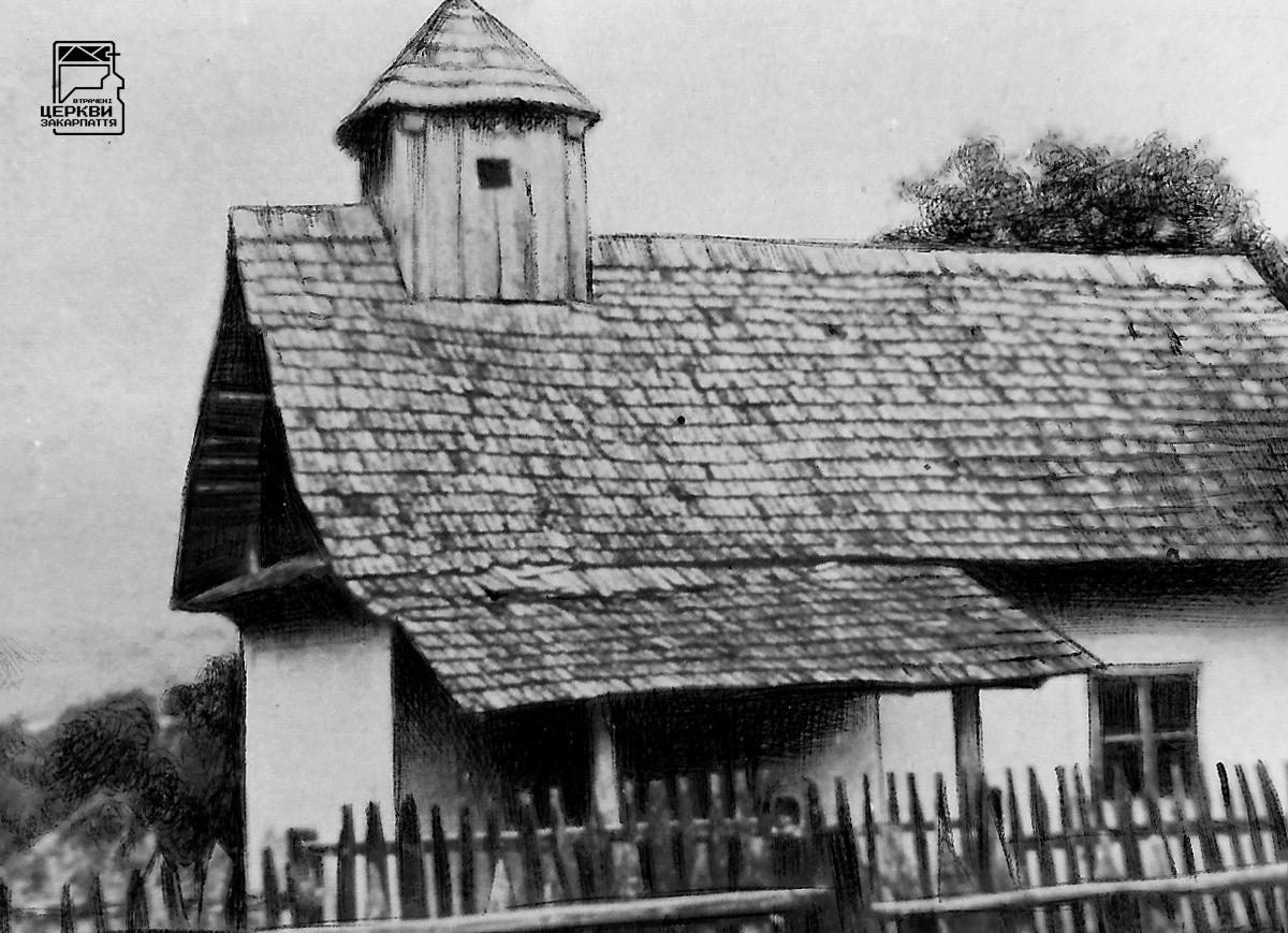 Римо-католицька церква св. Венделіна, НОВЕ СЕЛО (інша назва – Нове Сусково), село