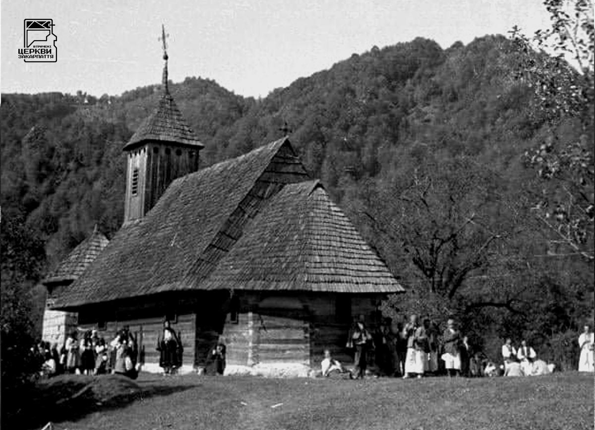 Греко-католицька церква Вознесіння Господнього і дзвіниця, ХІХ століття, ВОДИЦЯ, село
