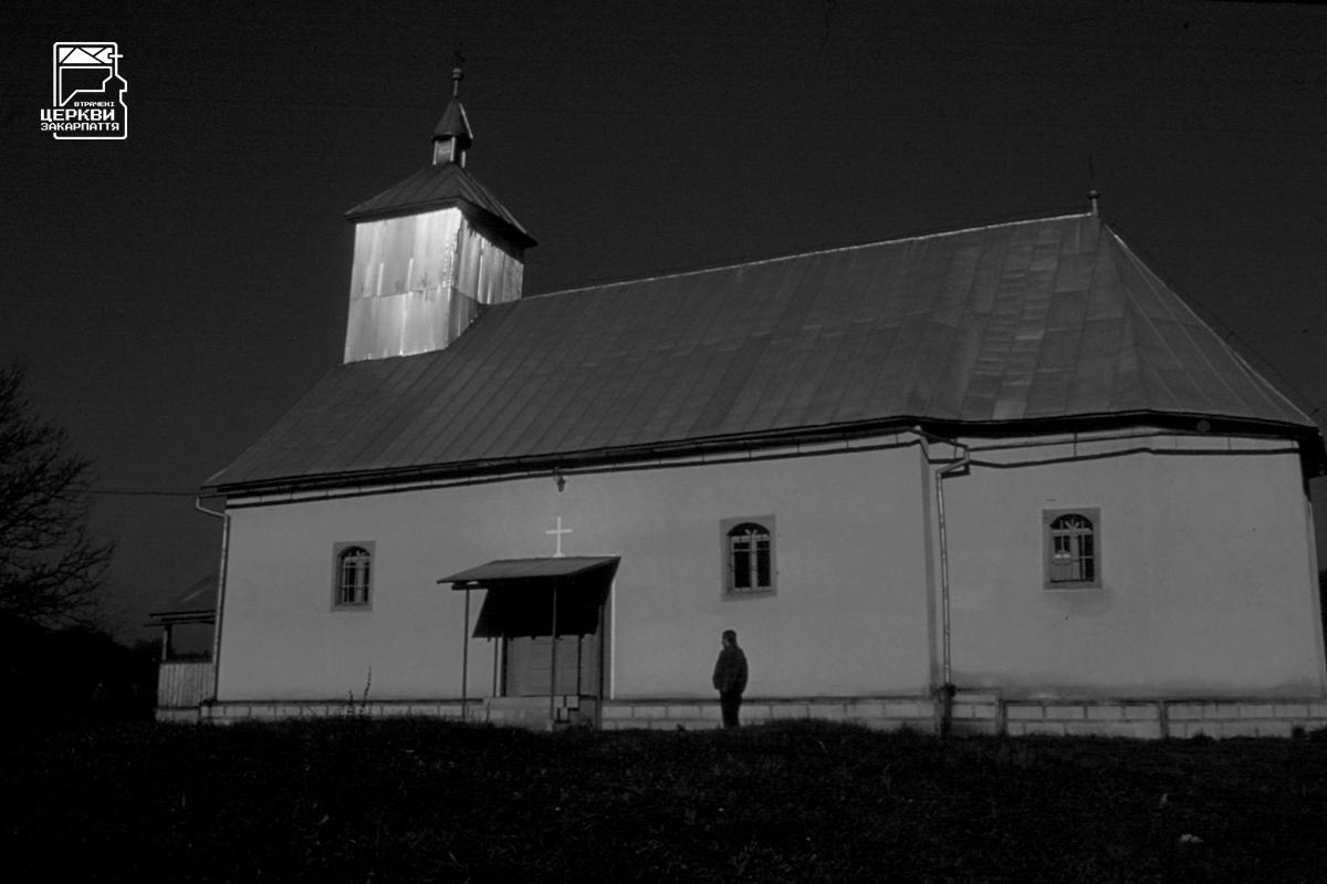Греко-католицька церква Благовіщення Пресвятої Богородиці