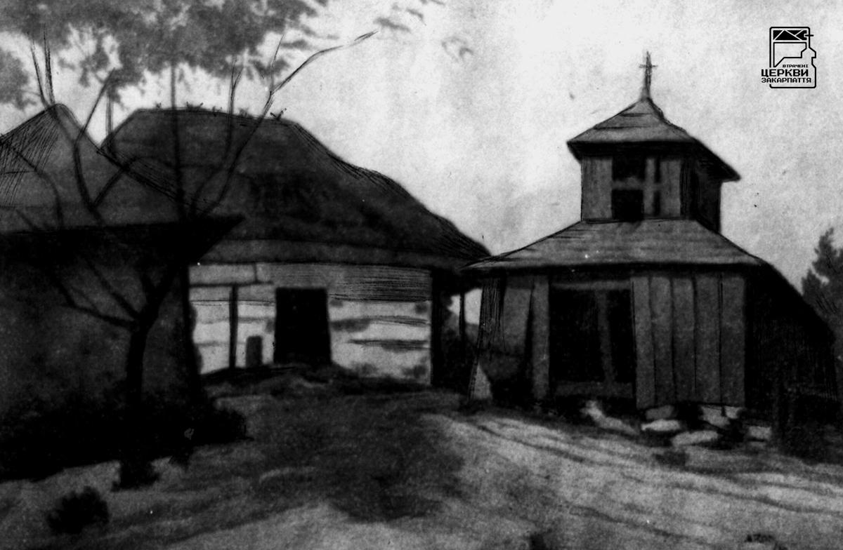 Дзвіниця, ЛУМШОРИ, село
