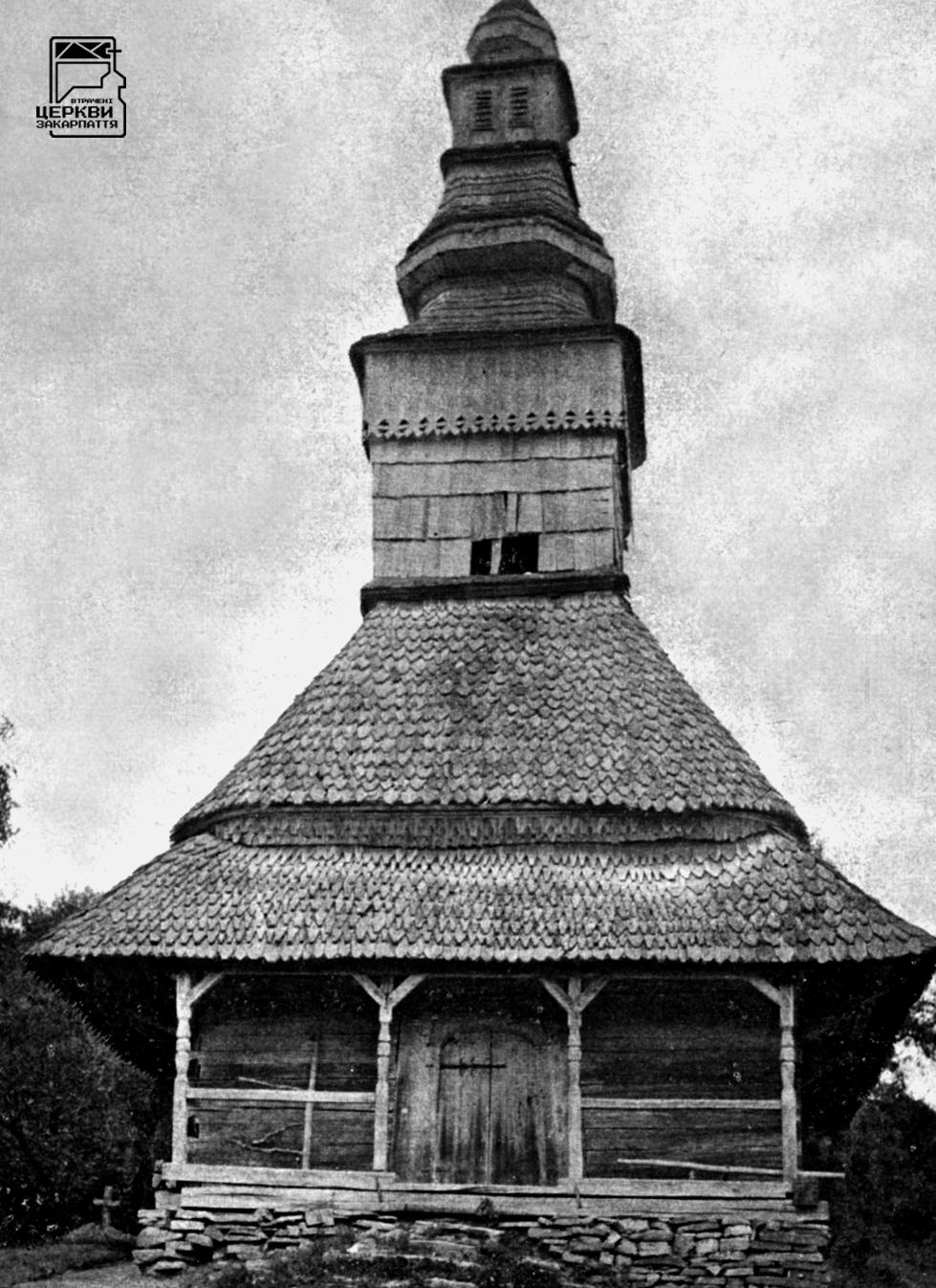 Греко-католицька церква Благовіщення Пресвятої Богородиці, МАЛА МАРТИНКА, село
