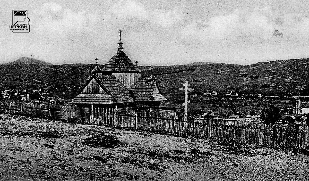 Православна каплиця Вознесіння Господнього, ЯСІНЯ, село