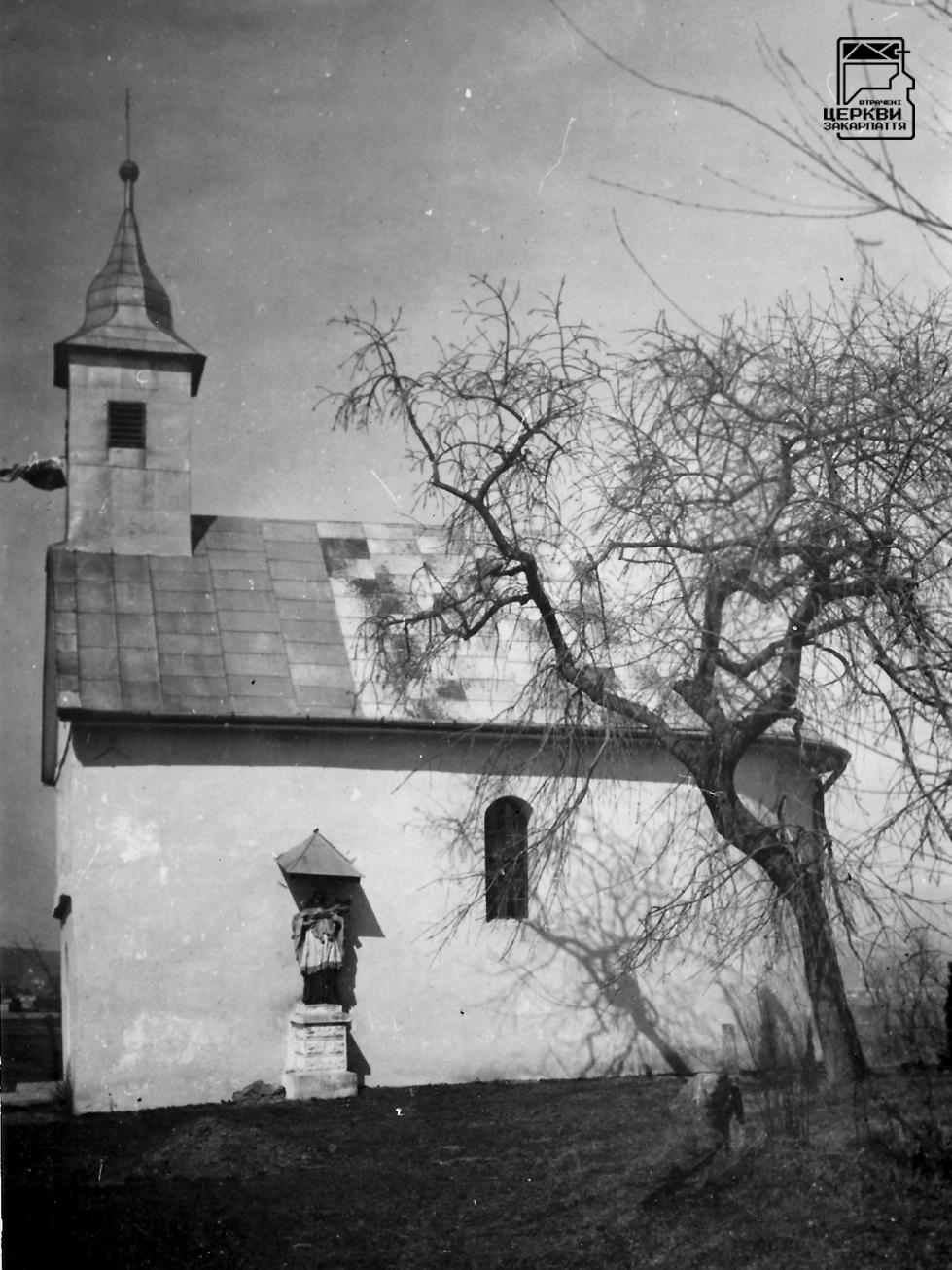 Римо-католицька церква Святої Трійці