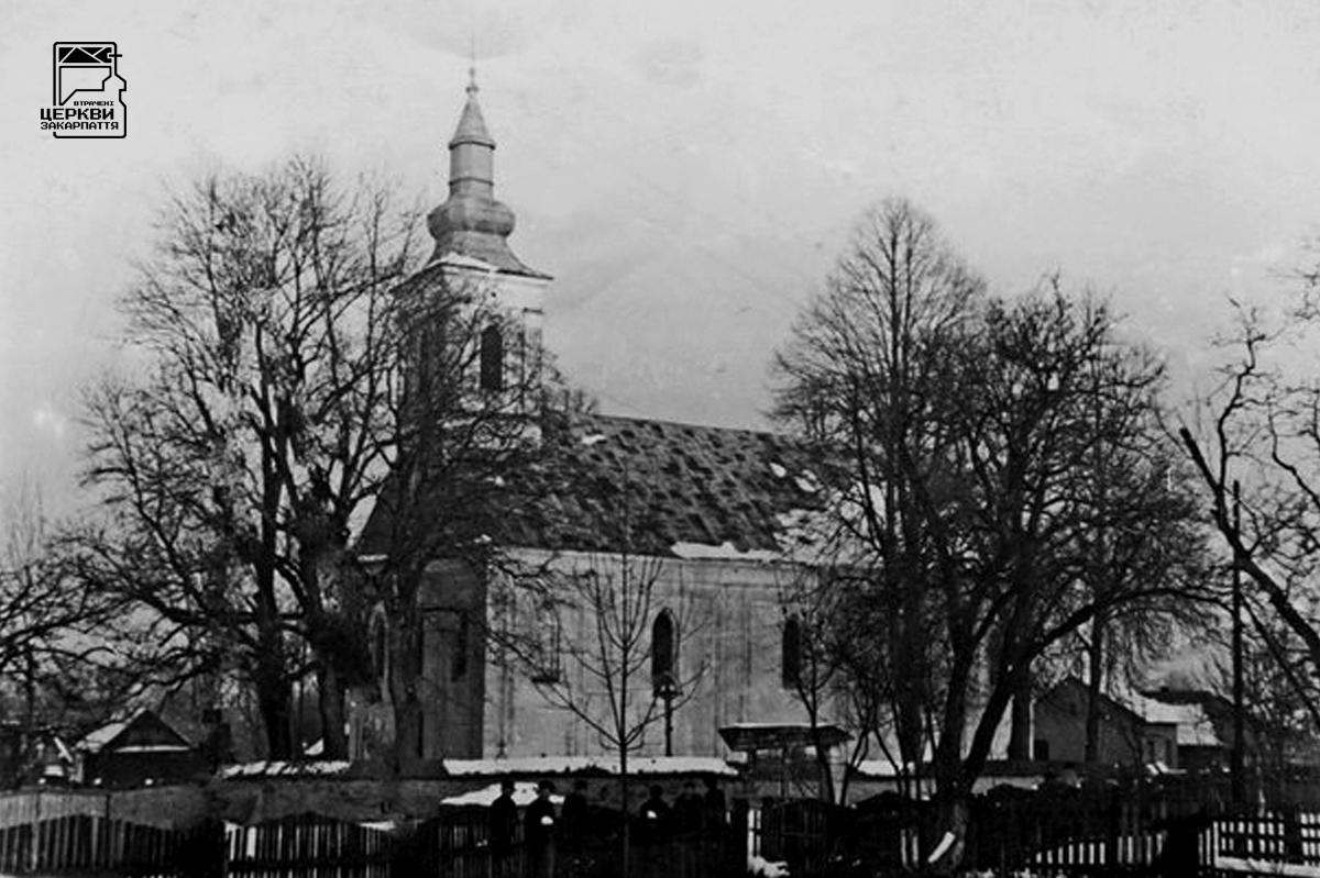Греко-католицька церква св. арх. Михаїла
