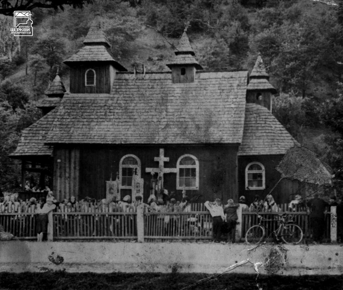 Православна церква свв. ап. Петра і Павла, РАХІВ (НОВОСЕЛИЦЯ), село