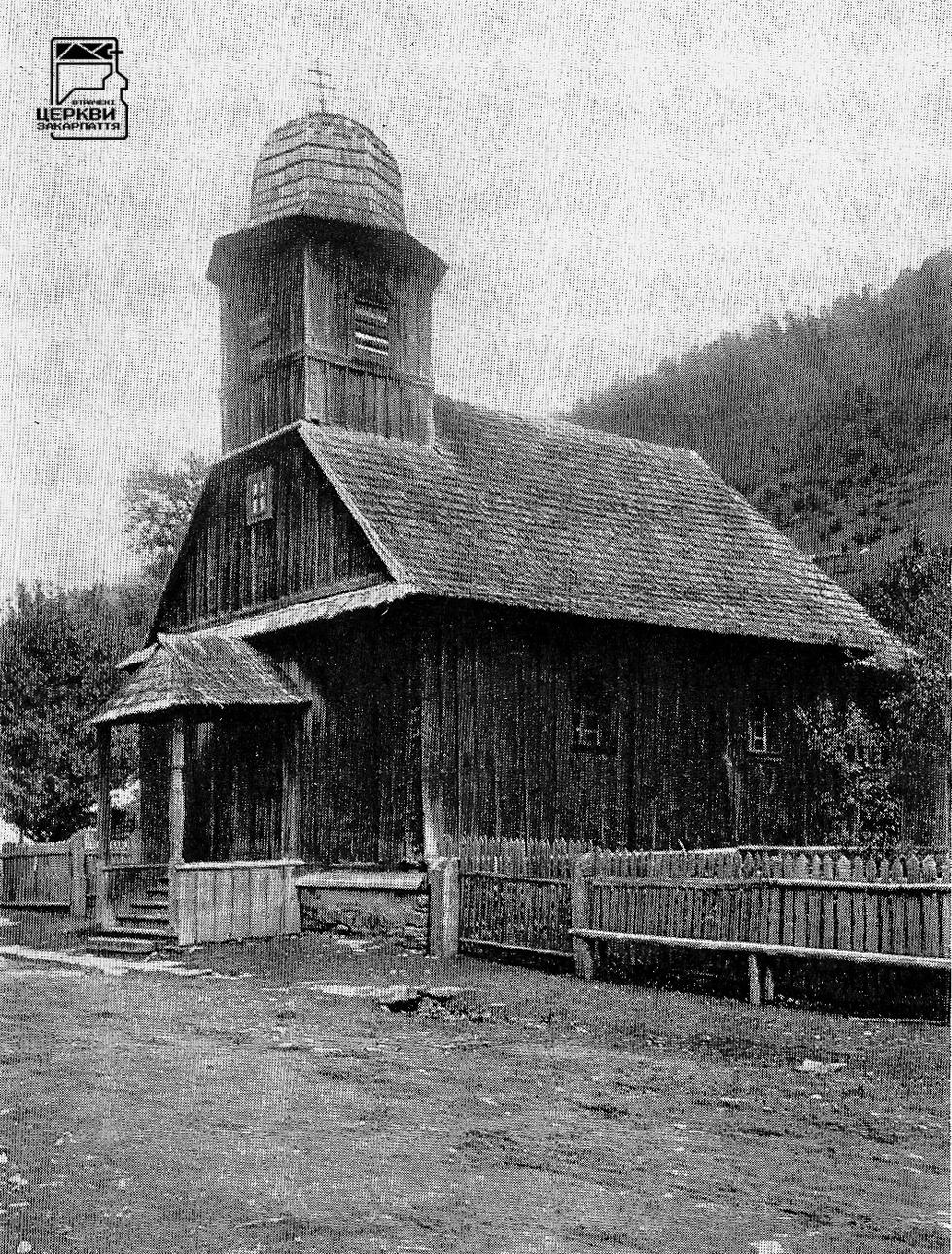 Греко-католицька церква Успіння Пресвятої Богородиці, РУСЬКА МОКРА, село