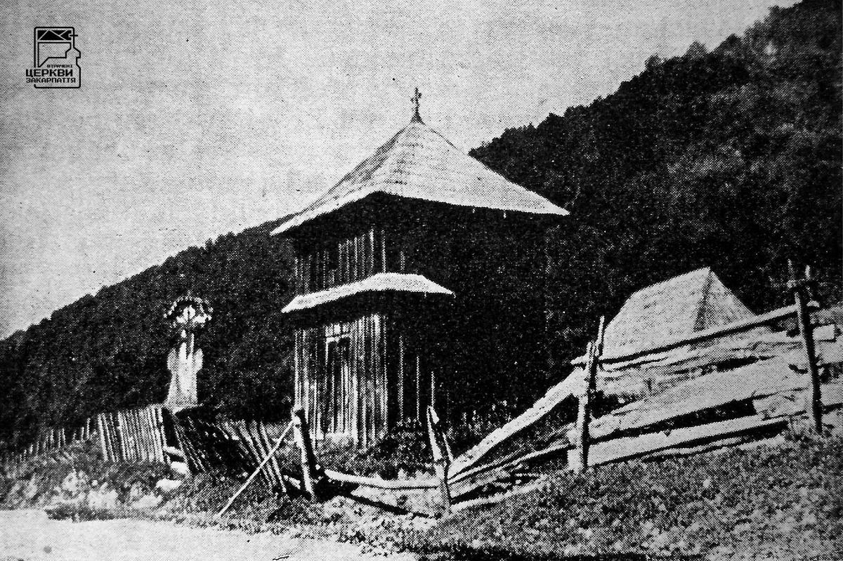 Дзвіниця ВІЛЬШАНИ, село