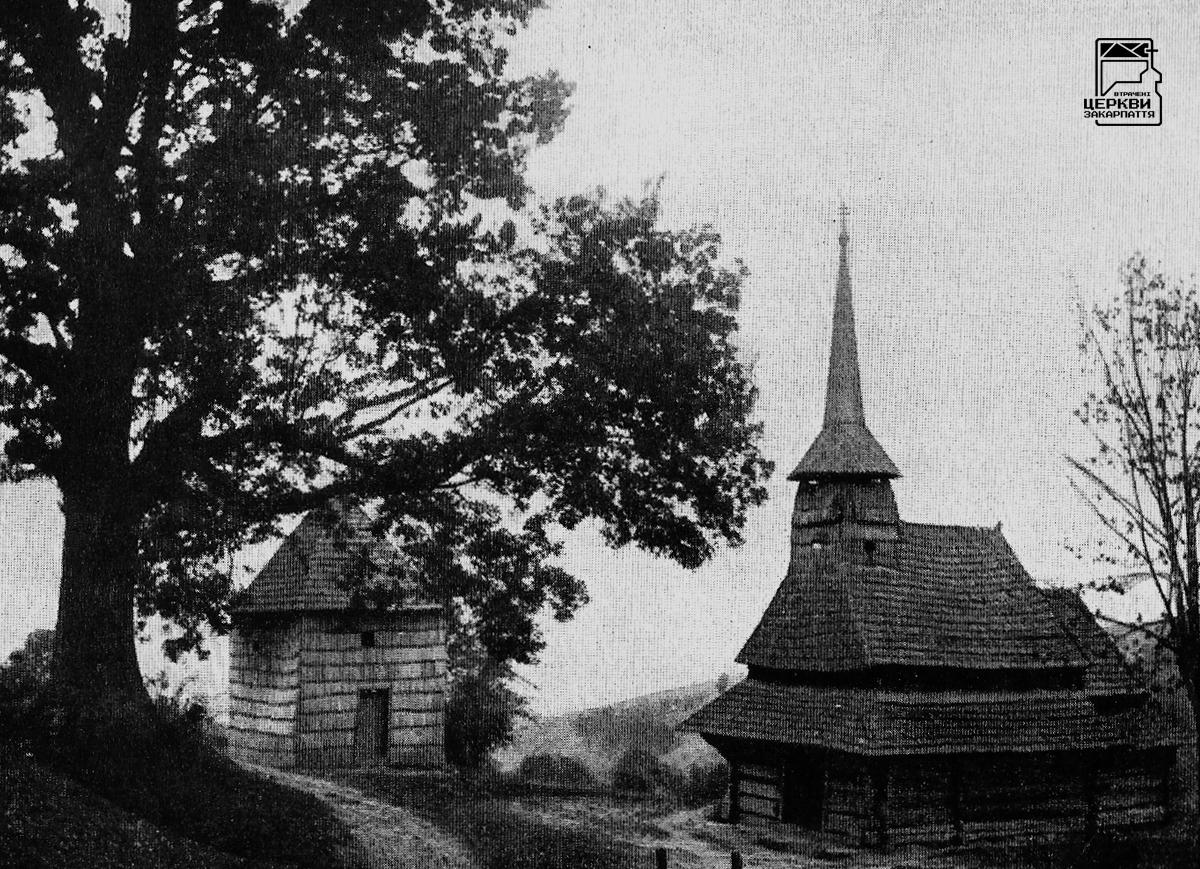 Греко-католицька церква св. Миколая Чудотворця, ПЛАВ'Я, село