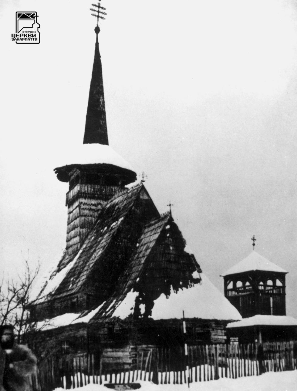 Греко-католицька церква Вознесіння Господнього і дзвіниця, НОВОСЕЛИЦЯ, село