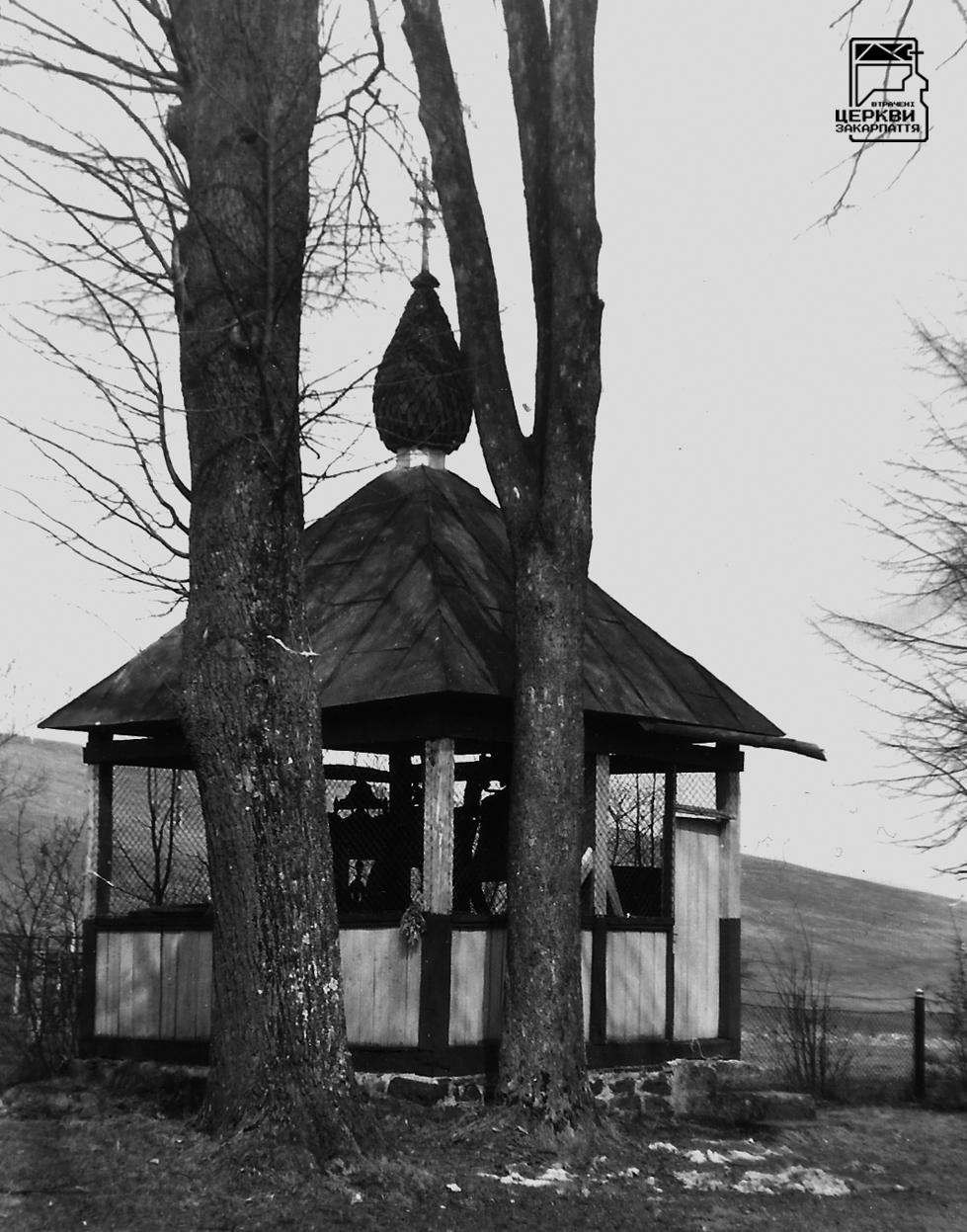 Дзвіниця, СВАЛЯВА-БИСТРИЙ, село