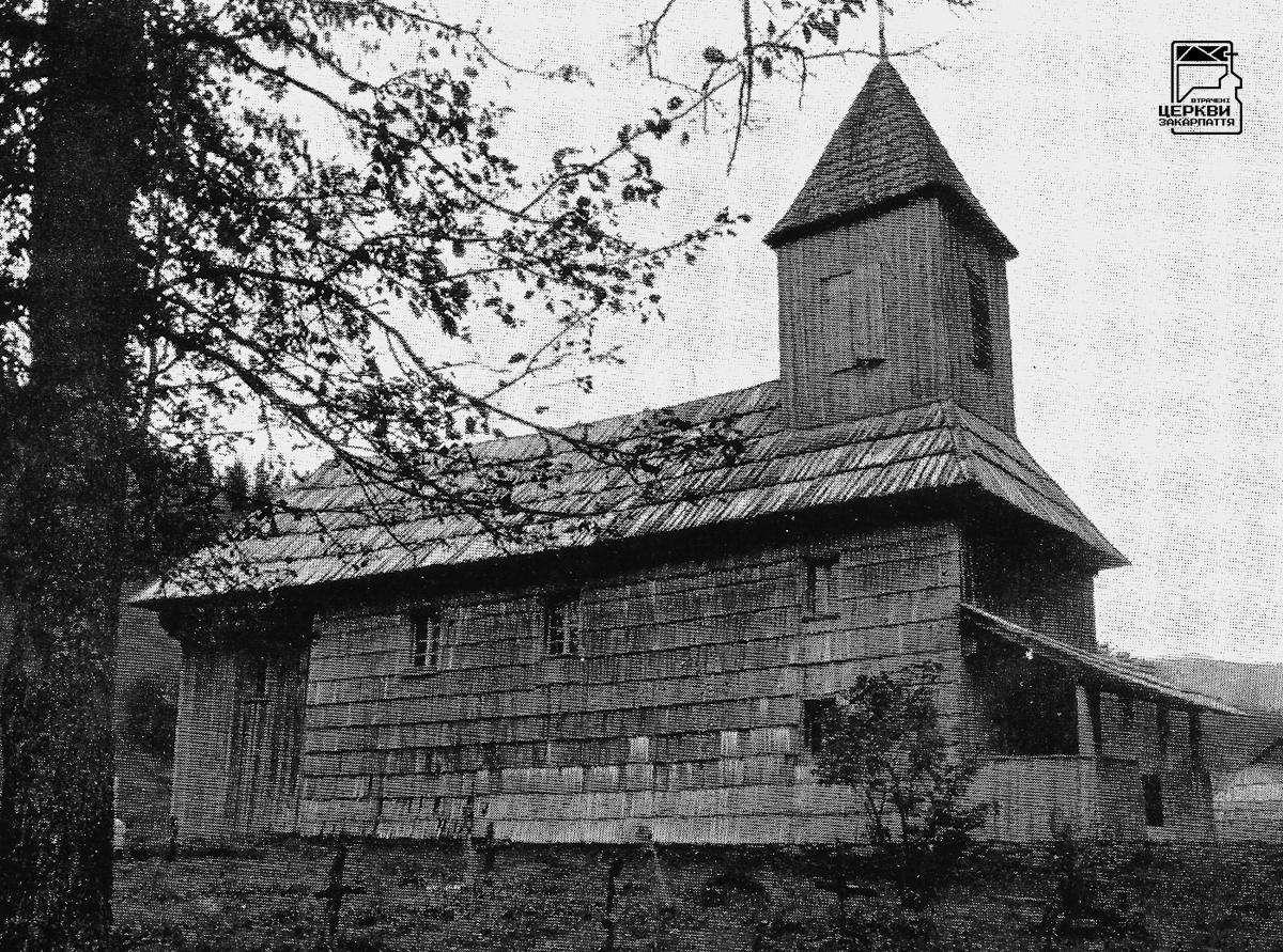 Церква Зішестя Святого Духа, ЛУГ, село