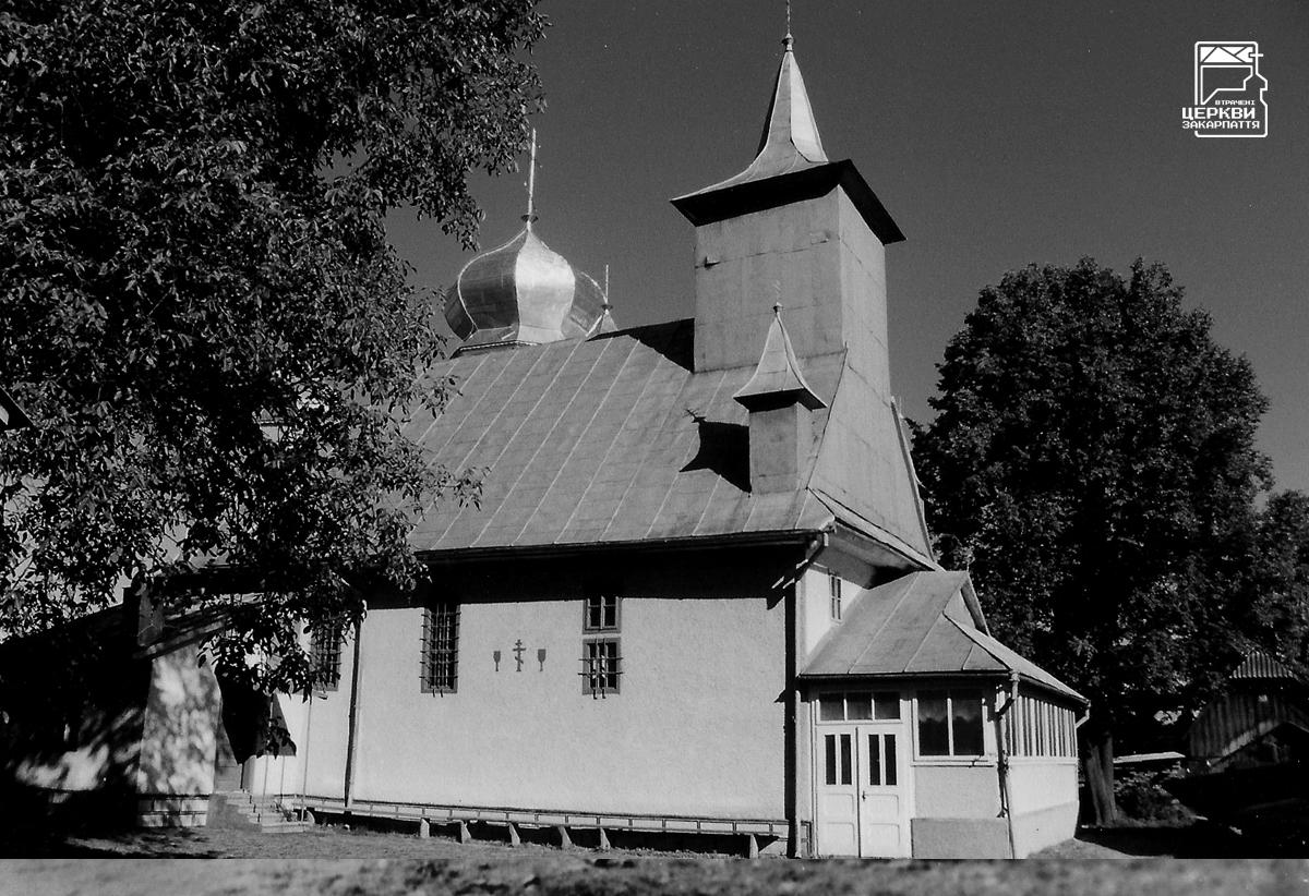 Православна церква Різдва Пресвятої Богородиці, НЕРЕСНИЦЯ, село